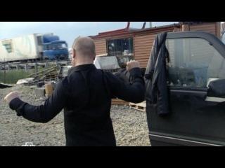 Гром ярости (2010) SATRip